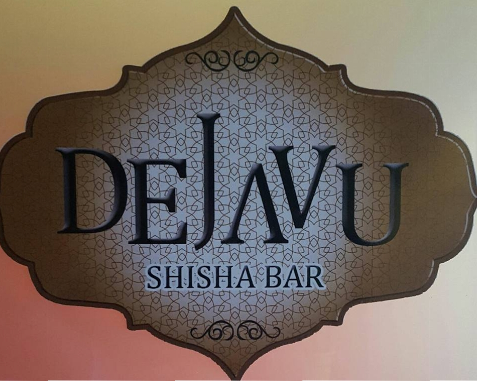 https://www.facebook.com/dejavu.shisha.2016.bar/