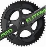 Used-Elitebikes