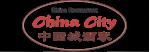China City Geldern